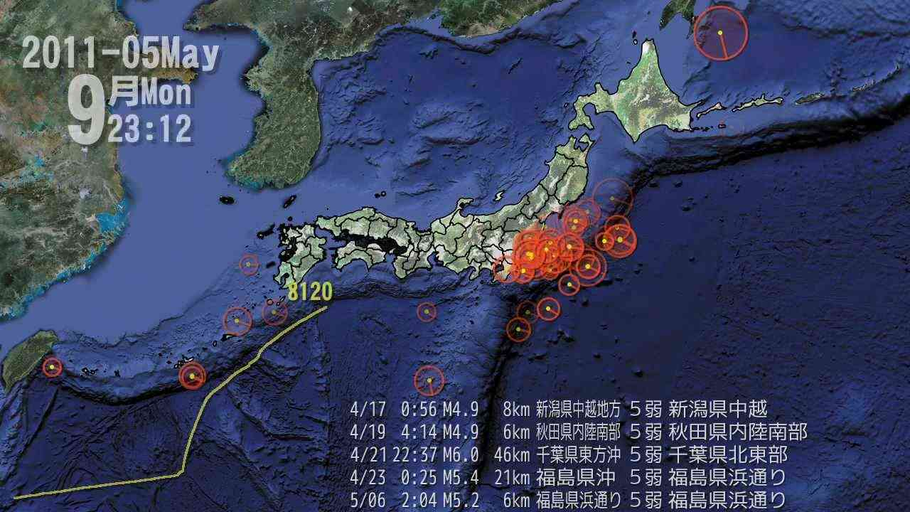 Japan Earthquakes 2011 Visualization Map - YouTube