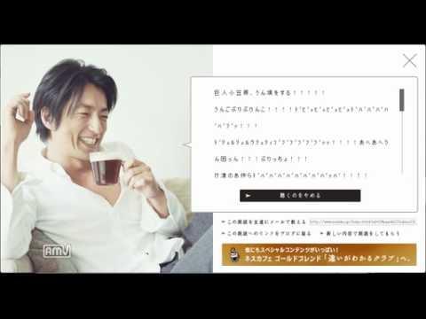 巨人小笠原、うんこをする - YouTube