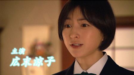 広末涼子「恥ずかしい」20年ぶり制服姿 CMで10〜30代演じ分け