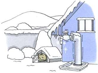 この寒波で水道管凍結した方!