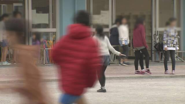 News Up あなたの母校がなくなる…2050年~小中学校3分の1に大幅減 | NHKニュース