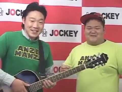 ミュージックバラエティ ANZEN漫才のカタパン! #1 1/10 - YouTube
