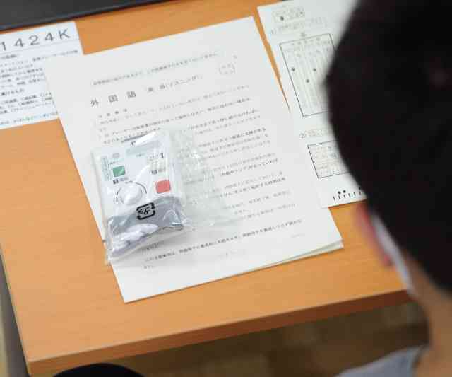 センター試験中に受験生が嘔吐 監督者が中止せず44人が再試験に - ライブドアニュース