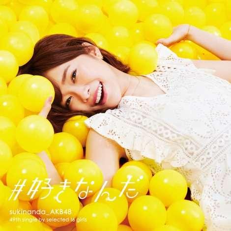 【オリコン】AKB48、音楽CD総売上5100万枚超え 女性歌手1位/歴代3位に浮上   ORICON NEWS
