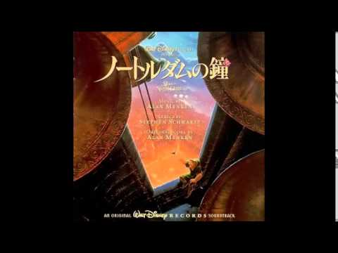 The Hunchback of Notre Dame - The Bells of Notre Dame (Japanese) - YouTube