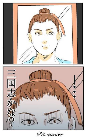剛毛な人のヘアスタイル