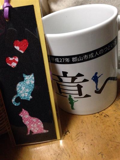 【画像】成人式の記念品