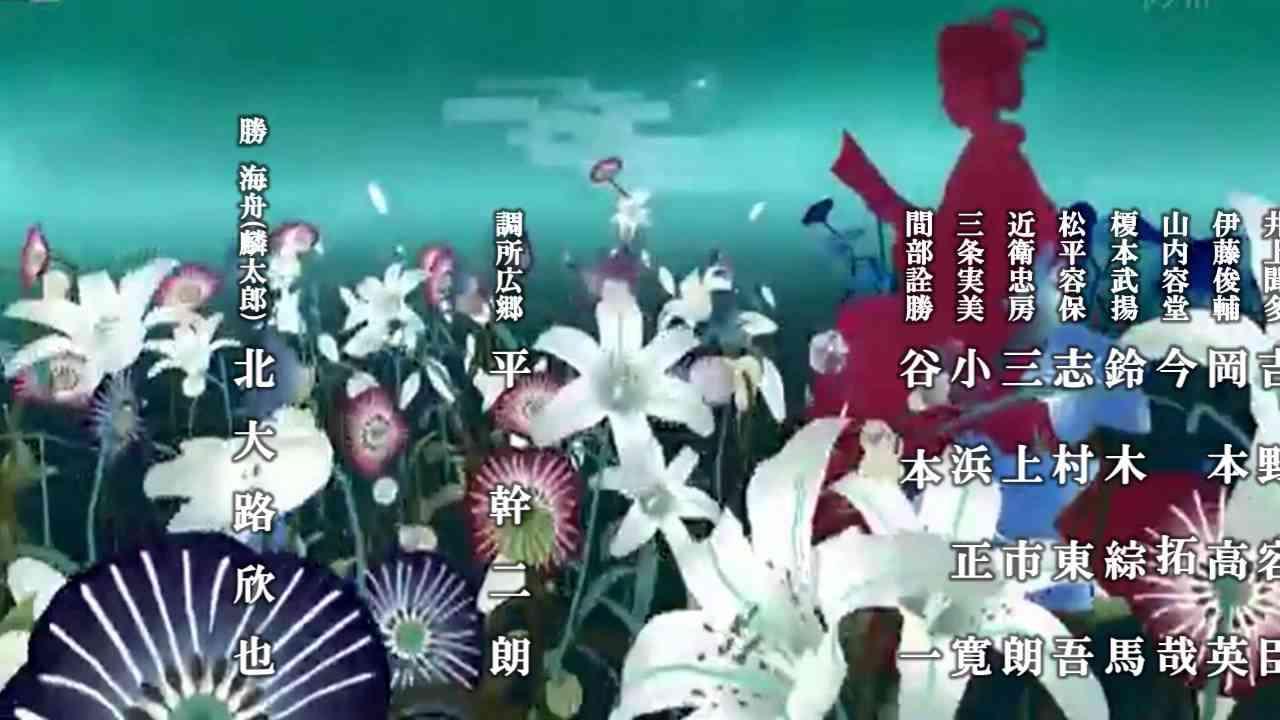 大河ドラマ OP クレジット付 2008 篤姫 - YouTube