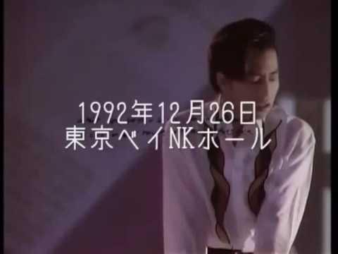 岡村靖幸 弾き語り92年Live音源 【NKホール】 - YouTube
