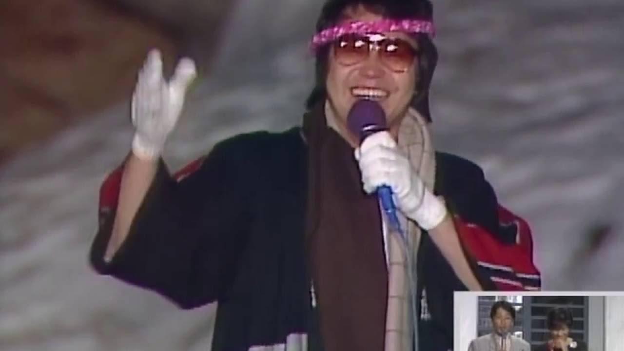 吉幾三 俺ら東京さ行ぐだ (1985年1月) - YouTube