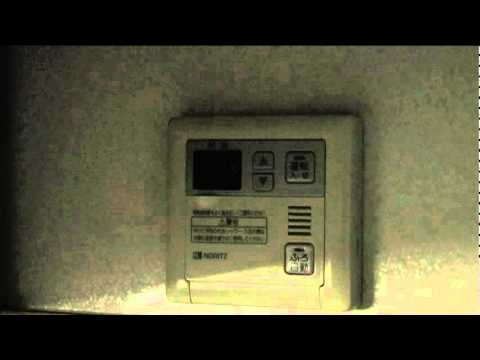 noritz給湯器のエラー音 - YouTube