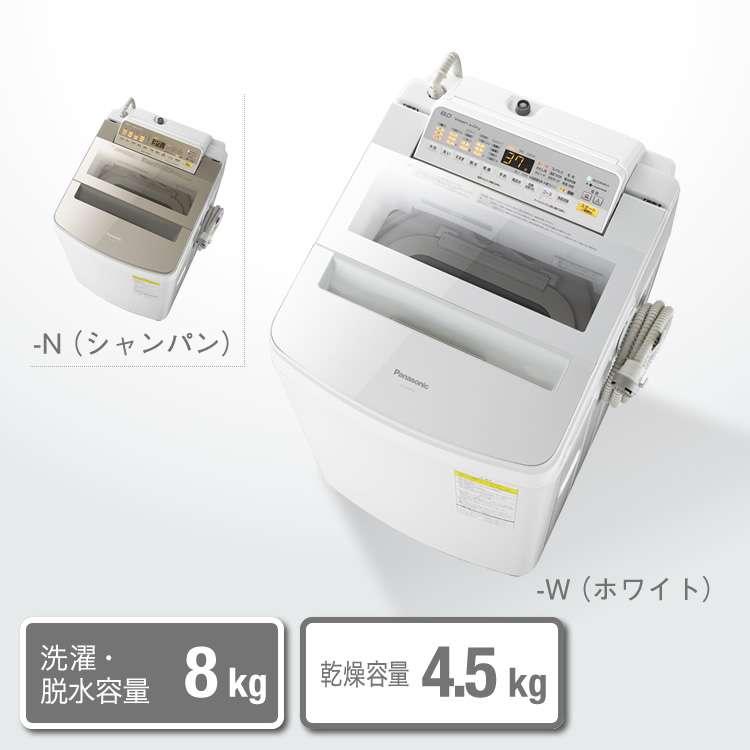 オススメの縦型洗濯機