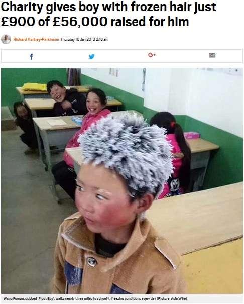 【海外発!Breaking News】貧困家庭の男児に860万円の寄付金集まるも、運営側13万円しか渡さず(中国) | Techinsight(テックインサイト)|海外セレブ、国内エンタメのオンリーワンをお届けするニュースサイト