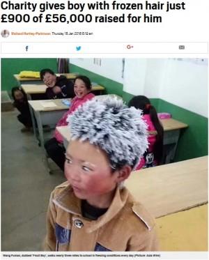 貧困家庭の男児に860万円の寄付金集まるも、運営側13万円しか渡さず(中国)