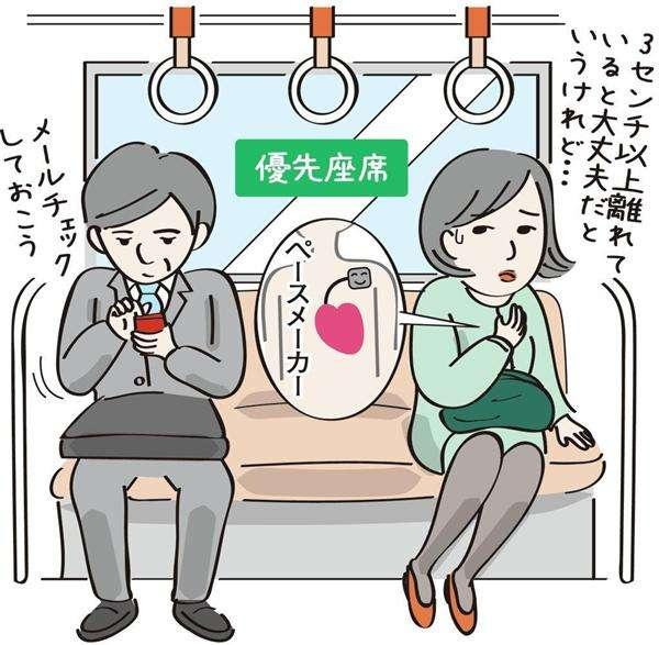 ペースメーカー「携帯の影響ほとんど無い」と総務省 電車内マナー変わる? 鉄道会社見直しの動き - 産経WEST