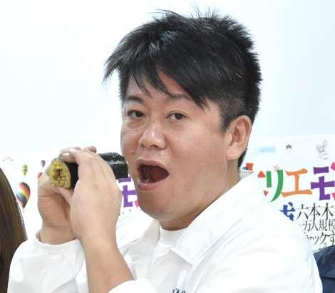 『ホリエモン万博』集客目標1万人もこのままでは大赤字 堀江貴文氏「助けて」   ORICON NEWS