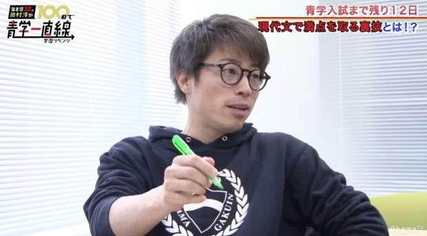 大学入試を控える田村淳 新たな講師陣の授業を受け「絶対満点とれる」 - ライブドアニュース