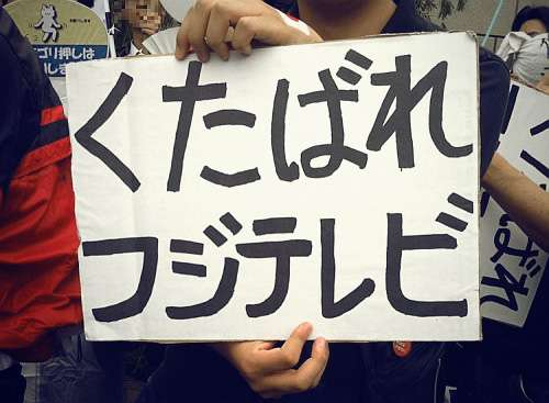[実況・感想] FINAL CUT #02