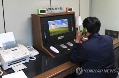 [写真]南北連絡ルート再開 北朝鮮から着信 (聯合ニュース) - Yahoo!ニュース