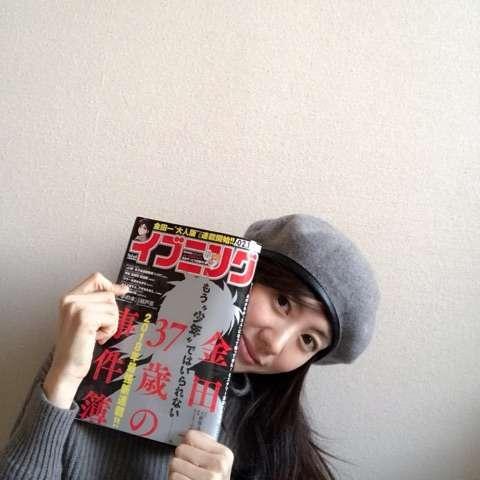 金田一37歳の事件簿。|ともさかりえ オフィシャルブログ Powered by Ameba