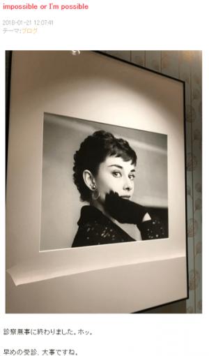"""小林麻耶、自身のブログで""""婦人病の早めの検診""""を呼びかけて称賛の声(1ページ目) - デイリーニュースオンライン"""