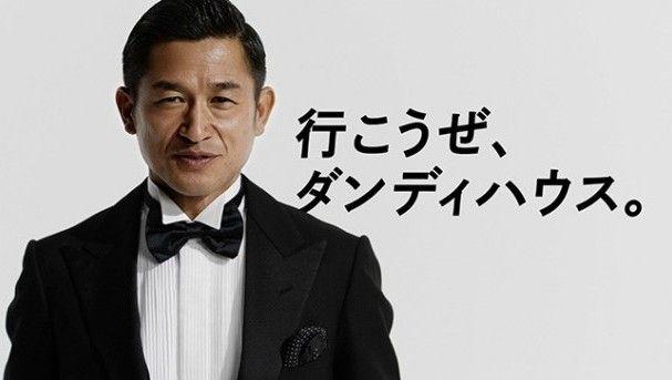 50歳 カズこと三浦知良、横浜FCと契約更新 「どんな時も全力で」