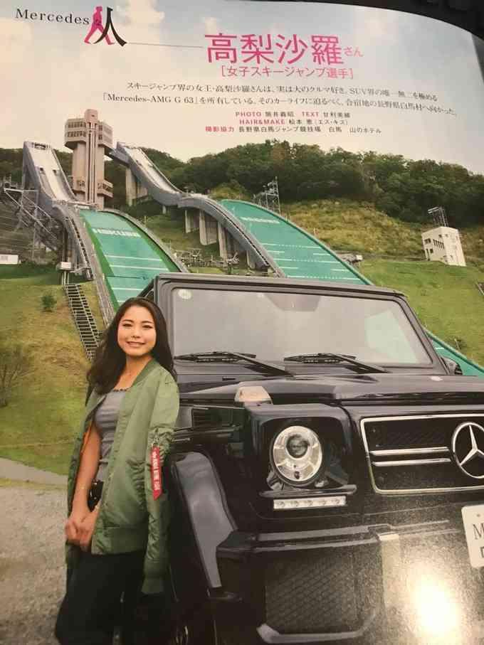 高梨沙羅、愛車は2000万円ベンツ 祖父は「まだ早い」