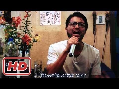 山田孝之 ヘビーローテーション - YouTube