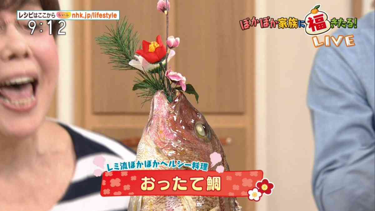 【放送事故】平野レミさん、新年早々伝説的な料理を作ってしまう