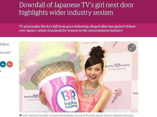 英紙も苦言、日本人のベッキー叩きは異常? 欧米とは異なる不倫に対する考え方 | NewSphere