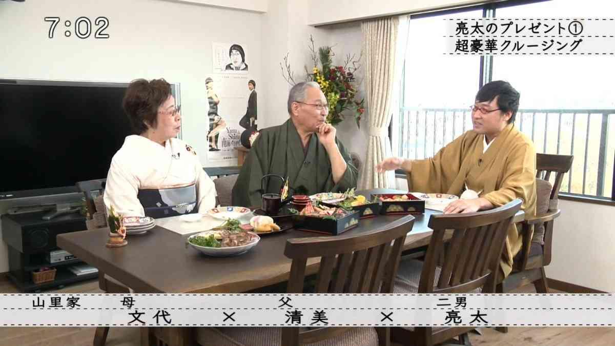 山里亮太、親孝行の素顔を披露 両親に369万円地中海クルーズ旅行&4LDKマンションをプレゼント