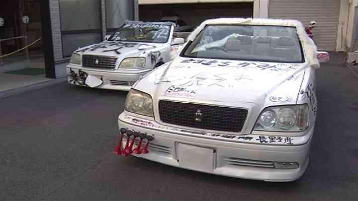成人式に「改造車」で参加、道交法違反の疑いで新成人2人逮捕 TBS NEWS