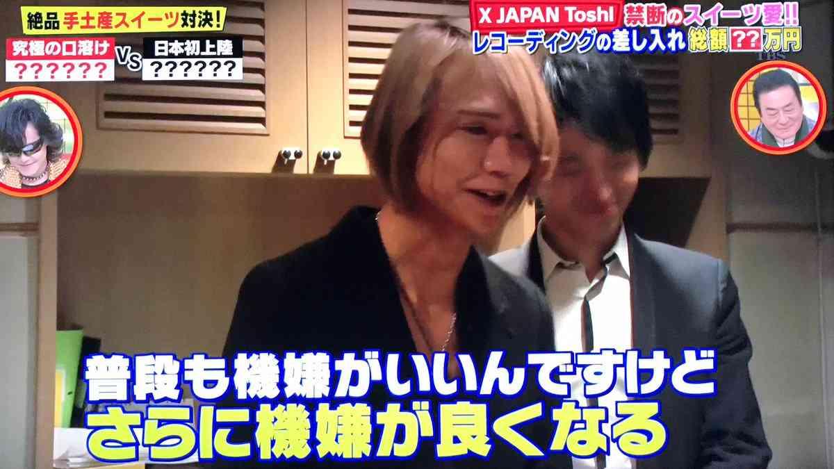 X JAPANのToshlが、スイーツ好き過ぎて女子の表情