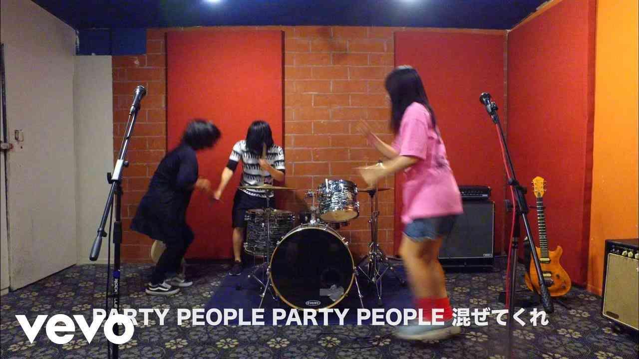 ヤバイTシャツ屋さん - 「あつまれ!パーティーピーポー」Music Video[メジャー版] - YouTube