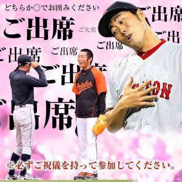 【リアルタイム】ガルちゃん事件簿【目撃者】