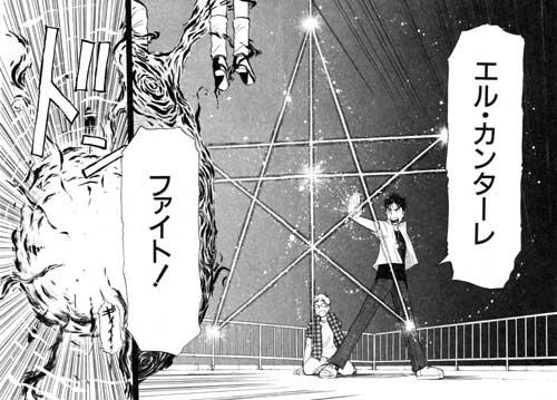 """金田一少年の事件簿 """"大人版""""が連載開始 37歳の金田一はしがないサラリーマン 「もう謎は解きたくない」"""