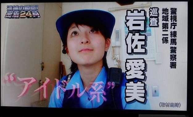 """台湾の""""美人すぎる""""婦警さんの美貌に、指名手配犯が次々自首する異常事態"""