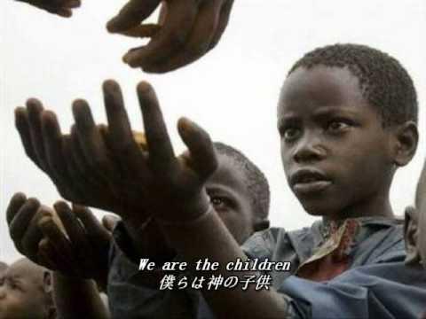 Michael Jackson - We Are The World (Demo Version) 日本語字幕 - YouTube