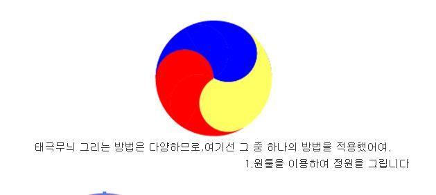 YouTuberが皇居一般参賀で「iQOS(愛子)様」のコスプレで参戦→皇宮警察に連行