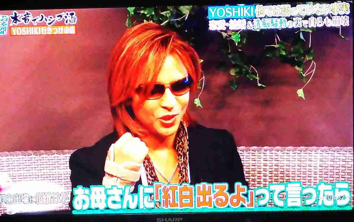 YOSHIKI、結婚願望は「ありますよ! 子供つくって、幸せな家庭を」