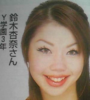 住谷杏奈、ブログ1記事の収入「100万円」告白
