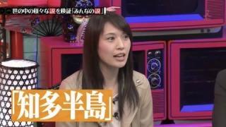 「ビーチの妖精」浅尾美和が「激変」 視聴者「めっちゃ顔変わってる」