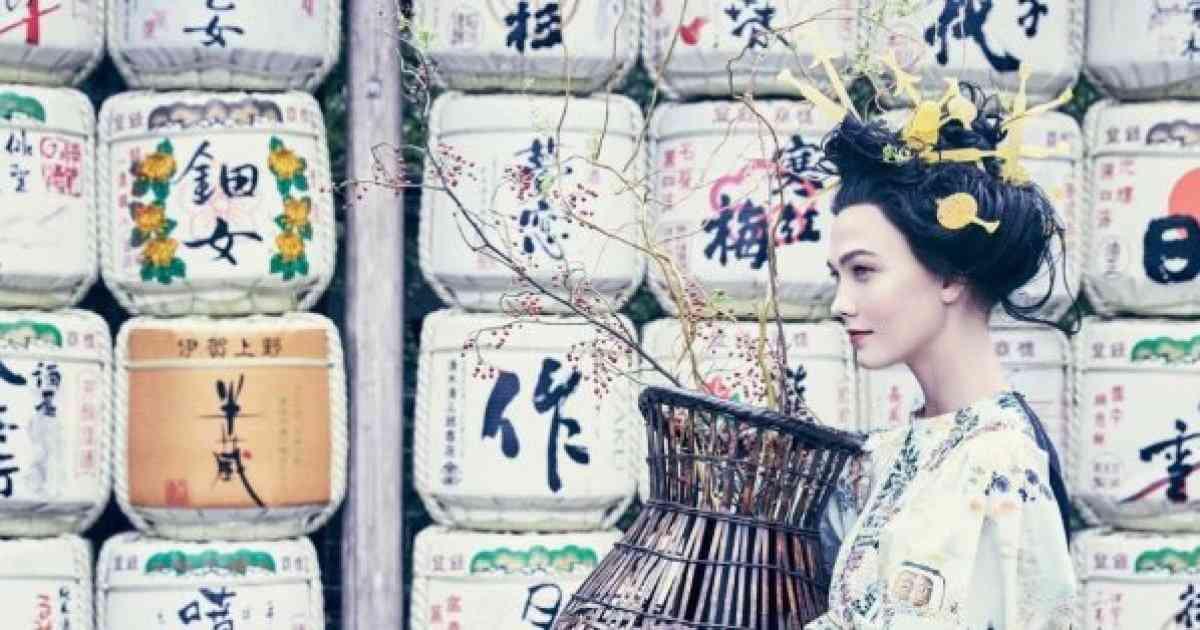 カーリー・クロスが炎上謝罪  日本文化を盗用と指摘、米VOGUE誌で「芸者スタイル」披露