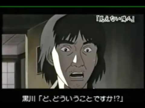 週刊ストーリーランド 見えない隣人 [www.MangaUp.Net] - YouTube