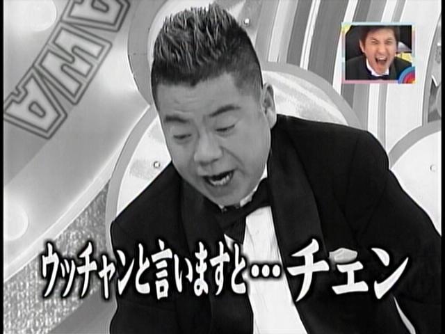マセキ芸能社の芸人さんが好きな人〜!