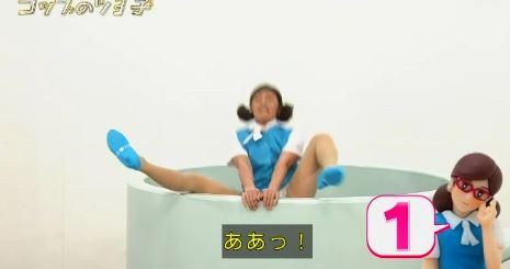 """美脚OLにジョブチェンジ! 松井珠理奈、""""コップのフチ子さん""""コスが完全にハマり役"""