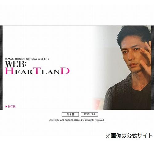 岡村隆史、玉木宏と「フェイス以外共通点多い」 | Narinari.com