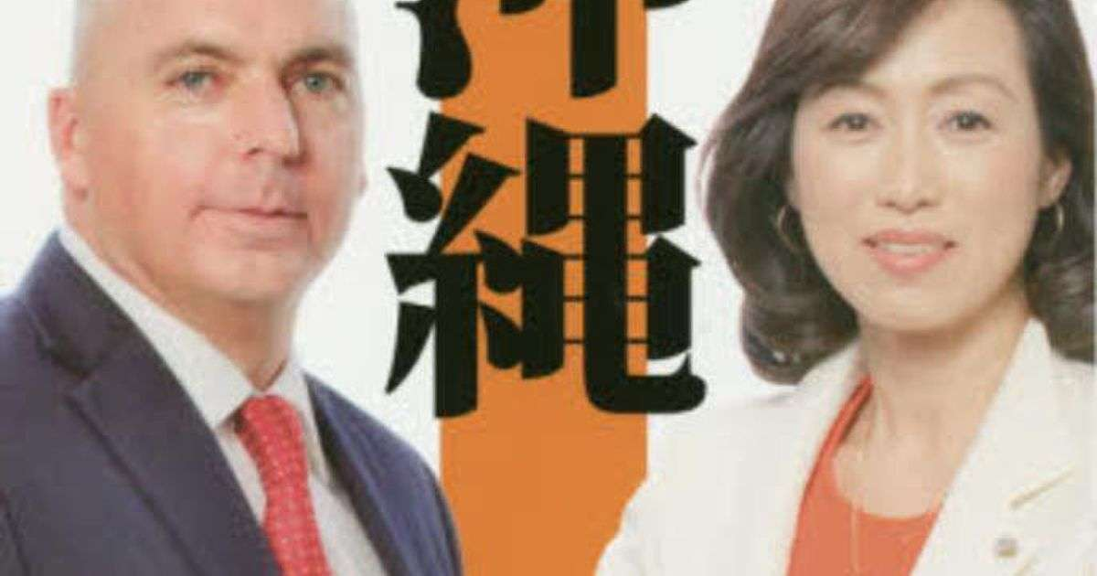 沖縄をターゲットに活動するカルト「幸福の科学」の手口とは?まとめ - Togetter