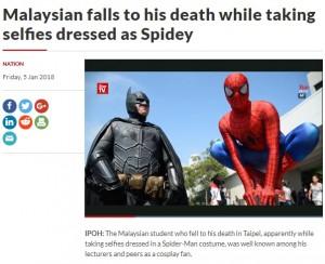【海外発!Breaking News】「俺はスパイダーマン!」 男子留学生が寮5階バルコニーから転落死(台湾) | Techinsight(テックインサイト)|海外セレブ、国内エンタメのオンリーワンをお届けするニュースサイト