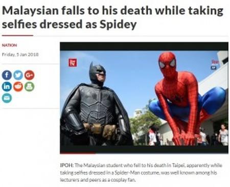 「俺はスパイダーマン!」 男子留学生が寮5階バルコニーから転落死(台湾)